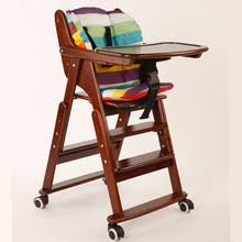 Simple High Chair Wooden High Chair Baby Online Shopping The World Largest Wooden