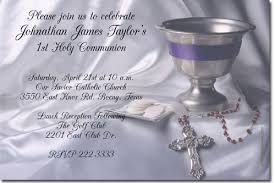 holy communion invitations holy communion or confirmation invitations jpg now