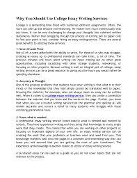 every scholar requires essay writing services www essayhunt com