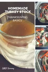 turkey stock for thanksgiving omg