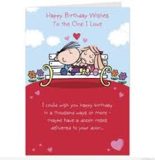funny happy birthday mom cards printable best birthday quotes