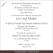 wording of wedding invitations wedding invitation wording sles free wedding invitation wording