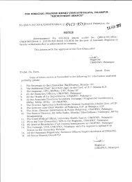 Resume For Teacher Post Csk Hpkv Palampur Job Advertisement
