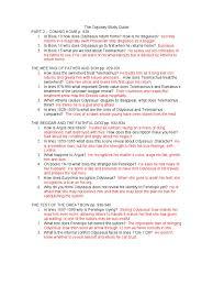 frankenstein study guide answer key 100 iliad test study guide languages jonathan homrighausen