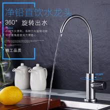cleaning kitchen faucet get cheap cleaning stainless steel faucets aliexpress com
