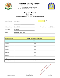 100 report card template word progress report card template