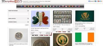 Irish Flag Shot Scriptnet Solutions Scriptbay Screen Stots