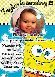 spongebob birthday invitation ajordanscart com