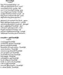 Resume Order Of Jobs Raj U0027s Homepage