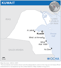 Kuwait On A Map Kuwait Reliefweb