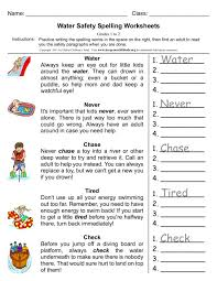 water safety spelling sheet 1st 2nd grade worksheet lesson planet