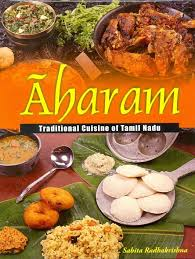 editions bpi cuisine aharam traditional cuisine of tamil nadu 01 edition buy aharam