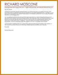 letter of recommendation for dental assistant docoments ojazlink