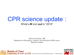 cpr science update whats in and out in 2010 nalinas khunkhlai