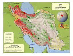 World Map Iran by Iran Worldmap Org