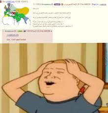 Anon Meme - anon no understand by sayaka muthafaka meme center