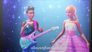 barbie rock u0026 royals cartoon movie video dailymotion