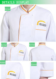 Japanese Designs Japanese Style Chef Uniform Japanese Restaurant Uniform Designs
