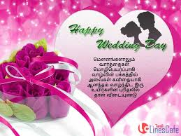 wedding quotes in tamil happiness quotes attractive happy wedding day quotes happy