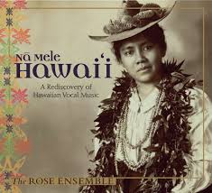 hawaiian photo albums the ensemble various sramek na mele hawaii a
