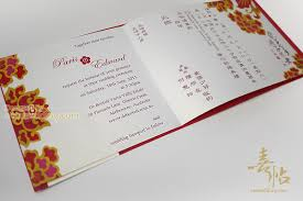 asian wedding invitations modern asian wedding invitations yaseen for
