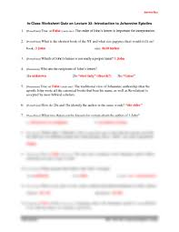 answer key for all quizzes for 1 3 john 1 pdf bible rel 3253