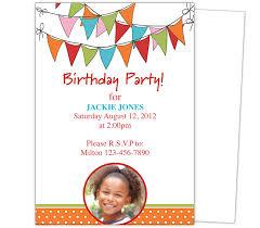 birthday party invitation maker birthday party invitation maker
