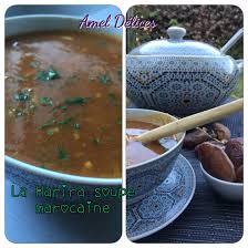 cuisine marocaine harira harira marocaine amel délices