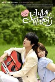 film drama korea how are you playful kiss korean drama list recommendation pinterest