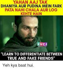 Memes Fake - 25 best memes about fake friends fake friends memes