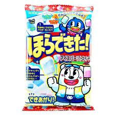 where to buy japanese candy kits buy online coris hora dekita bar diy candy kit 24 7