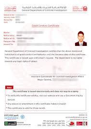 clearance certificate sample get dubai police clearance certificate using smartphone app