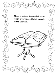 worldofislam childrens islamic corner videos cartoons
