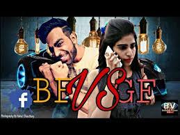 Challenge Bfvsgf Rahul Chaudhary Actor Delhi Ncr Talentrack