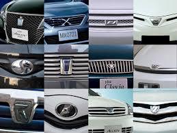 toyota all cars models 写真家だから the toyota logo s