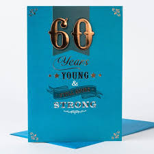 birthday cards for 60 year 60th birthday card 60 years only 1 49