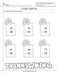 thanksgiving handouts free lesson plans themes printouts crafts