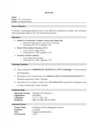 sample resume for computer science engineering students freshers