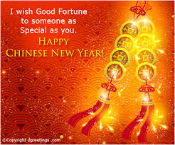 best new year cards new year messages sms