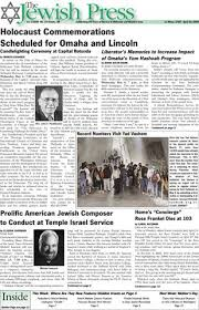 april 22 2005 by jewish press issuu