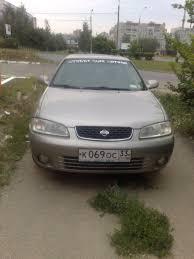nissan 2000 sentra nissan sentra 2000 года здрасте кузов седан расход 12 15