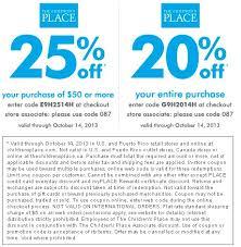 retail coupons coupon cara printable coupons wayne nj