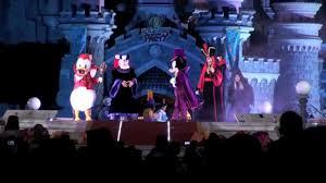 scary halloween party the disney u0027s