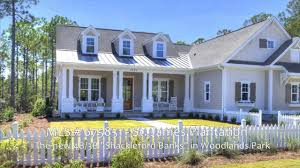 plantation home plans sold hagood homes u0027