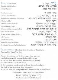 the temple nashville tn congregation ohabai sholom union