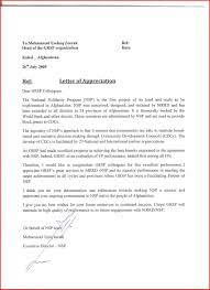 8 excuse letter format coaching ita tester cover letter accounts