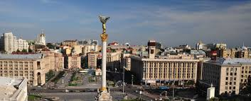 the cheapest airfare and hotels to kiev book now