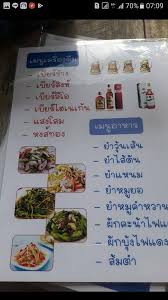 cuisine bailleul บ านไม พ ซซ า ภ แอน หน าหล ก