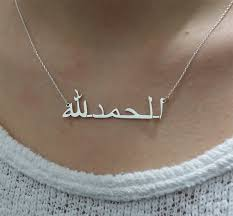 name in arabic necklace 925 sterling silver arabic name necklace handmade silver name