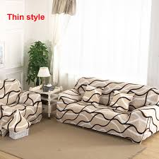 Covers For Recliner Sofas Furniture Covers For Recliner Sofas Sofa Recliner Covers